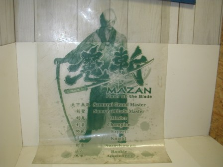 Mazan Flash Of The Blade / Heavy Plastic Flag (Item #12) (Scraped Up / Dirty) (28 3/4 X 44 1/2) $24.99